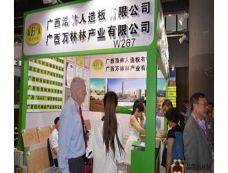 第四届广州国际木业展将于5月9日开幕