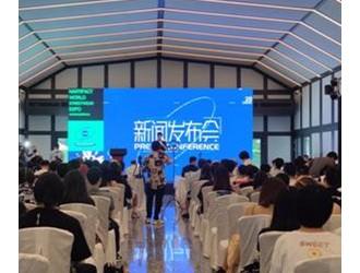 """""""2021 NARTIFACT世界潮流品牌博览会""""发布会在广州举行"""